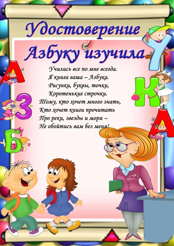 нач школа праздник 8 марта татьяна писаревская презентация бесплатно