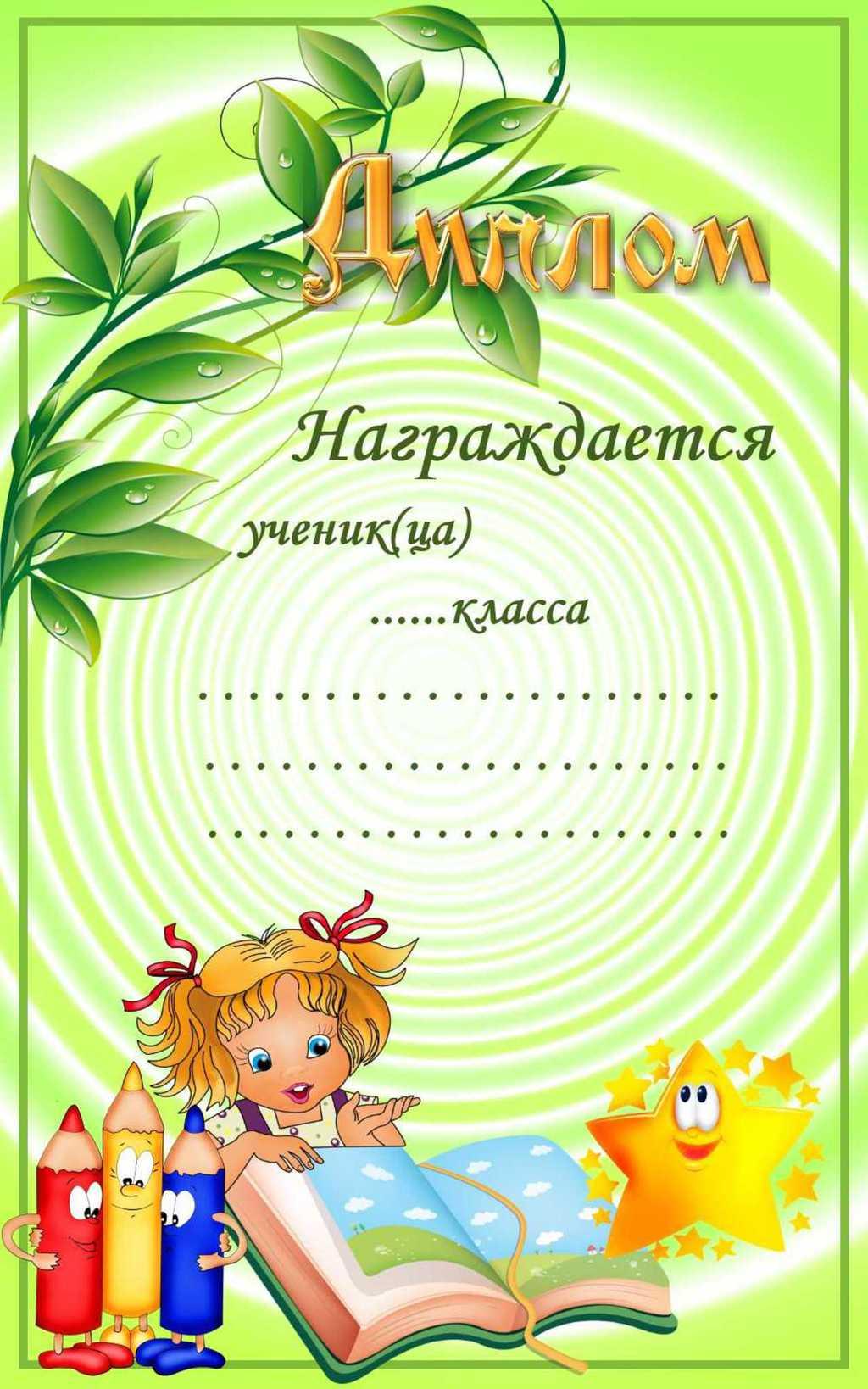 Донской туризм календарь