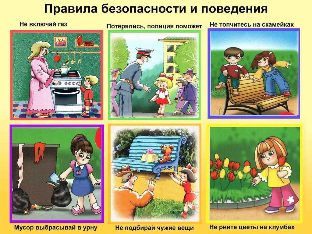 Учитель татьяна писаревская плакаты