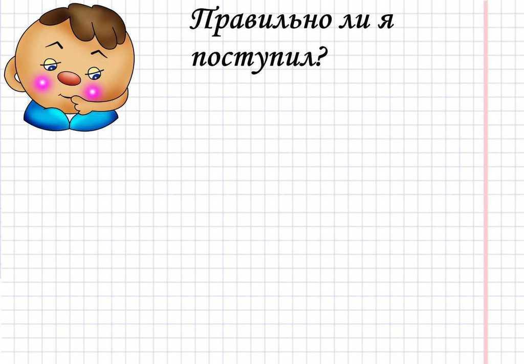 Учитель татьяна писаревская