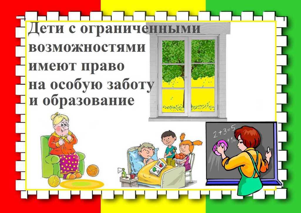 Ягоды годжи картинки по Конвенции о правах ребенка Худеем вместе!