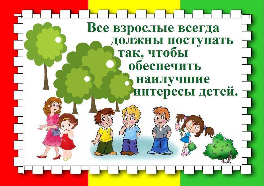 Зарегистрированным на портале rusedu