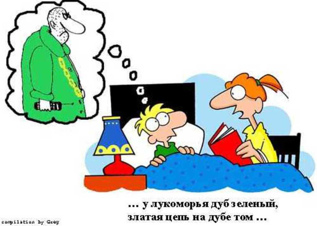 Учитель татьяна писаревская ноябрь